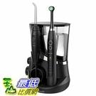 [促銷到8月30日] Waterpik WP-842 黑色 電動沖牙機+電動牙刷組 Complete Care 5.5 Flosser U61
