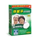 保麗淨假牙清潔錠 (36顆/盒)[美十樂...