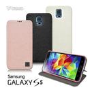 【默肯國際】Metal-Slim Samsung Galaxy S5 站立皮套 Samsung S5保護皮套