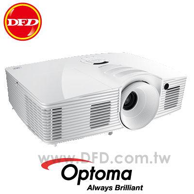 OPTOMA HT26V  FullHD 3D劇院高亮度投影機 公貨 送HDMI線3米 無禮贈方案