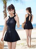 泳衣 溫泉女新款連體保守裙式顯瘦遮肚性感露背小香風泳裝