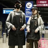 防水圍裙廚房女工作圍裙工作服男長款圍裙印logo印字【匯美優品】