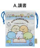 【KP】角落生物雙面束口袋 SAN-X 縮口 收納袋 正版日本進口授權 DTT0522264