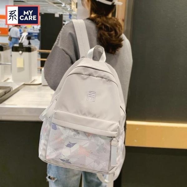 書包 女新款韓版 時尚學生書包女ins風休閒旅行雙肩背包訂製 【618特惠】