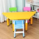 幼兒園專用桌椅兒童學習桌子創意多邊形環保塑料桌椅寶寶組合課桌 MKS新年慶