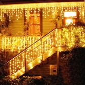 LED彩燈閃燈串燈冰條燈圣誕節日裝飾燈滿天星銅線防水燈串窗簾燈