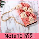 【萌萌噠】三星 Galaxy Note10 Note10+ 立體高雅雙色玫瑰保護套 帶掛鍊側翻皮套 插卡 錢包式皮套