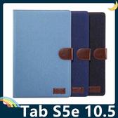 三星 Tab S5e 10.5 T720/725 牛仔布紋保護套 復古側翻皮套 內殼軟包邊 支架 插卡 磁扣 平板套 保護殼
