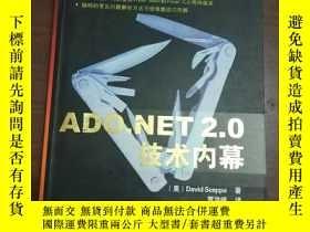 二手書博民逛書店ADO.NET罕見2.0 技術內幕Y194533 賈洪峯 清華大