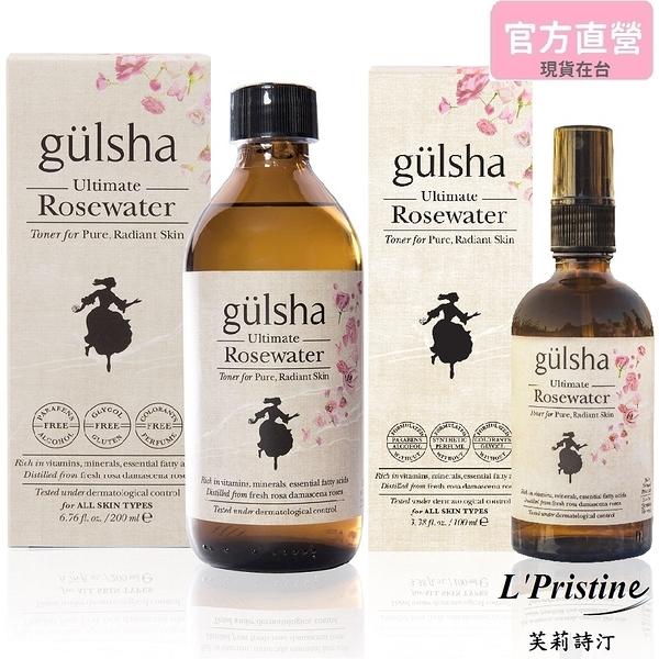 【超值組】gulsha古爾莎大馬士革極致玫瑰純露 200ml + 噴霧瓶100ml(贈2包潔顏粉),天然土耳其玫瑰水