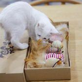 寵物玩具 貓貓玩具幼貓老鼠逗貓棒羽毛小奶貓 魔法空間