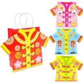 【BlueCat】中國風喜氣唐裝手提袋 材料包