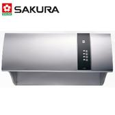 【櫻花牌】健康取向除油煙機不鏽鋼80公分 - R-3550SL