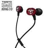 Audiofly Clublife by Tiesto ADAGIO (紅色) 耳道式耳機 附線控麥克風,公司貨保固