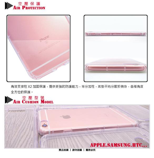 ☆TPU 透明空壓殼 HTC One A9s A9sx/U11+ U11 Plus 2Q4D100 保護殼/防摔/耐撞/抗衝擊/氣墊保護殼/手機殼