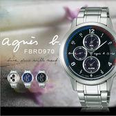 法國簡約雅痞 agnes b. 時尚腕錶 42mm/設計師款/防水/太陽能/FBRD970 現貨+排單 熱賣中!