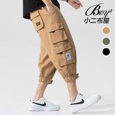 縮口褲 潮流多口袋歐美七分工裝褲【NZ750006】