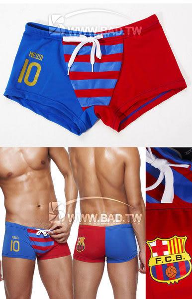 奢華壞男《型男運動風 橫條紋設計四角泳褲》(紅藍)【M /L / XL】(內褲、健身褲、休閒褲、海灘褲)
