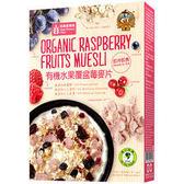 米森  有機水果覆盆莓麥片400g   一盒