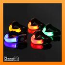 跑步反光安全LED手臂閃爍USB夜跑發光帶螢光帶跑步-多色【AAA4715】預購