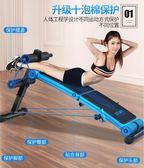 仰臥起坐健身器材家用啞鈴凳仰臥板多功能健身椅收腹肌器訓練套裝  米蘭shoe