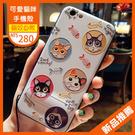 iphone6/6s/6plus/iphone7/7plus 貓咪 矽膠手機殼 帶掛繩 指環支架 貓主子【MD023】