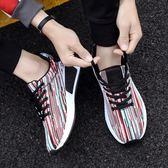 夏季透氣韓版潮流男士運動鞋時尚休閒氣質飛織跑步潮鞋 DN8948【野之旅】