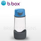 澳洲 b.box 直飲水壺(天空藍)