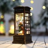 聖誕節裝飾風燈聖誕老人電話亭LED燈聖誕節禮物小場景布置道具 聖誕節免運