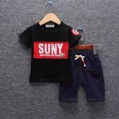 童裝男童夏裝短袖套裝小孩衣服新款寶寶1-3-5周歲兒童夏季兩件套 芥末原創