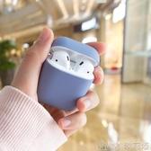 AirPods保護套耳機蘋果液態硅膠無線藍芽盒超薄全包 歌莉婭
