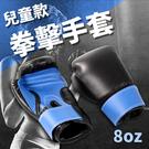 穿戴拳擊手套可有效保護手部,以免高強度的訓練導致受傷。