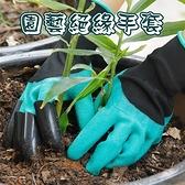 園藝手套 絕緣手套-可挖土耐磨損防滑耐酸鹼安全工作手套73pp588[時尚巴黎]