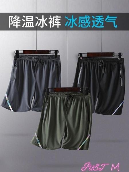 休閒短褲運動短褲男速乾夏季薄款寬鬆籃球跑步健身房訓練軍綠色潮流休閒褲 JUST M