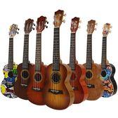 吉他 兒童尤克里里初學者仿真樂器小吉他玩具可彈奏男孩女孩23寸3-6歲4 莎瓦迪卡