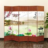 定制屏風隔斷簡易折疊客廳玄關牆行動折屏現代簡約時尚辦公室實木中式igo『小淇嚴選』
