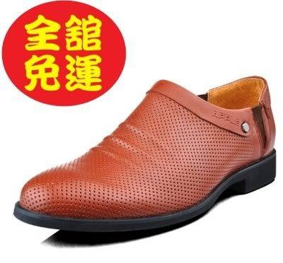 素面套腳休閒鞋皮革輕便男鞋200q59【Brag Na義式精品】