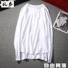 春裝長袖T恤 男士歐美圓領 前短后長 開叉 純色打底上衣 自由角落