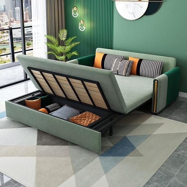 可摺疊沙發床兩用小戶型客廳多功能雙人臥室坐臥輕奢簡約伸縮 {免運}