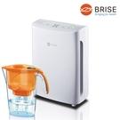(獨家送)BRISE C200-全球第一台人工智慧空氣清淨機 加贈LAICA萊卡濾水壺(送濾網吃到飽)
