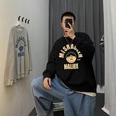 衛衣男潮嘻哈寬鬆百搭秋冬款圓領上衣潮流ins原宿港風潮牌bf外套 韓國時尚週