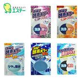 日本 ST 雞仔牌 馬桶酵素洗淨清潔芳香錠 120g 水箱用 清潔錠 消臭 清潔 馬桶 芳香 廁所 浴廁
