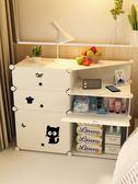 年終慶85折 簡易床頭柜床邊簡約現代收納柜子臥室小儲物柜多功能經濟型特價衣 百搭潮品