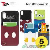 【唐吉 】PGA-iJacket iPhone X/XS 5.8吋 迪士尼 復古屁屁 口袋皮革 硬式保護殼