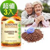 《Sundown日落恩賜》天然冷壓亞麻仁油1000mg(100粒/瓶)3入組