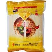 五木雞蛋麵經濟包2000g【愛買】