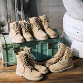 靴子男情侶款戶外皮質復古靴工裝磨砂皮軍靴中高幫英倫登山靴子【全館85折】