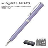 原子筆 飛龍Pentel B811V-AT 淺紫桿 金屬原子筆【文具e指通】團購.量販