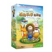 [COSCO代購] C122649 弘恩動畫 植物科學知識家 雙語DVD 6片裝