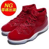 【US9-NG出清】Nike Air Jordan 11 Retro Win Like 96 鞋底色差 紅 白 喬丹11代 男鞋【PUMP306】